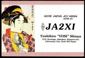 QSL QSO RADIO CARD Aichi Japan,YoshihiroYOSI Shioya,Pic of Geisha, (Q3744)