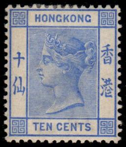 Hong Kong - Scott #45 Mint (Queen Victoria)