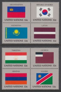 UN New York 690-697a Flags Blocks of Four MNH VF