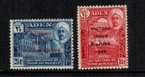 Aden   Quati  12 - 13  MNH  cat $ 1.00 111