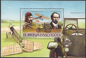 Burkina Faso #716 MNH Souvenir Sheet cv $10