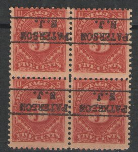 US 1917 Sc# J64 MNH VG - Block of 4 w/ Precancel  Patterson NJ