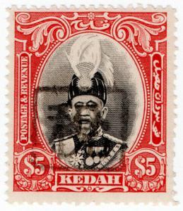 (I.B) Malaya States Revenue : Kedah Duty $5 (Japanese Occupation)