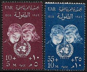 Egypt #B19-20 MNH Set - UNICEF