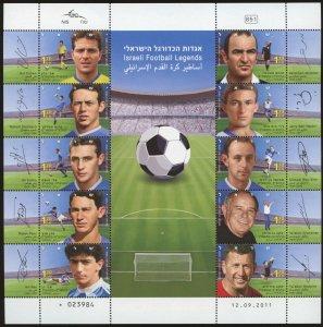 ISRAEL - 2011 Israeli Football Legends sheetlet Scott #1912 - VF MNH