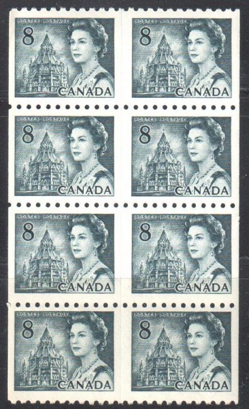 Canada #550 XF NH Imperf Verticaly Block of 8