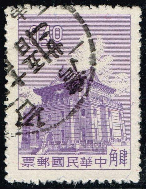 China ROC #1271a Chu Kwang Tower; Used (0.25)