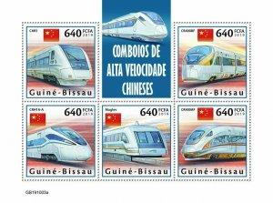 Z08 IMPERF GB191003a GUINEA BISSAU 2019 Chinese speed trains MNH ** Postfrisch