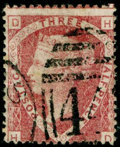 SG51, 1½d rose-red PLATE 3, USED. Cat £70. HD