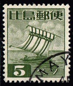 JAPAN Philippines Stamp  #N25  1943-44 OCCUPATION  5P USED STAMP