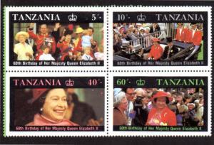 TANZANIA 333-336 MH BLOCK/4 SCV $2.00 BIN $1.00 ROYALTY