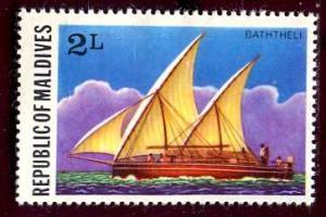Maldive; 1978: Sc. # 736: */MH Single Stamp