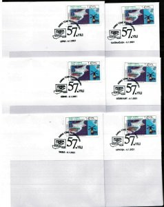 2021 CYPRUS TURKISH POSTS - CACHE - SPECIAL POSTMARK  FDC