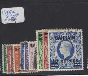 BAHRAIN  (P2302B)  ON GB KGVI  SG 51-60A      VFU