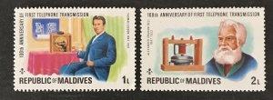 Maldive Islands 1976 #631-32 Unused/MH, CV $.50