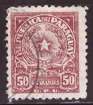 Paraguay Scott 535 Used coat of arms stamp