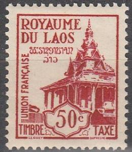 Laos #J3 F-VF Unused (SU3625)