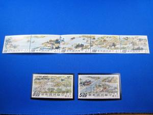 CHINA (ROC) - SCOTT #1560a,1561,1562  -  MNH             (alb4)