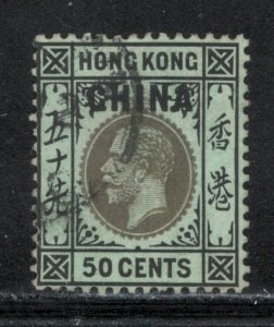 Great Britain Offices China 1917 Overprint 50c Scott # 11 Used