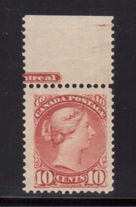 Canada #45 XF/NH With Selvedge At Top Showing Part Imprint **With Certificate**
