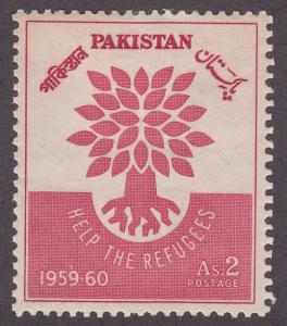 Pakistan 112 World Refugee Year 1960