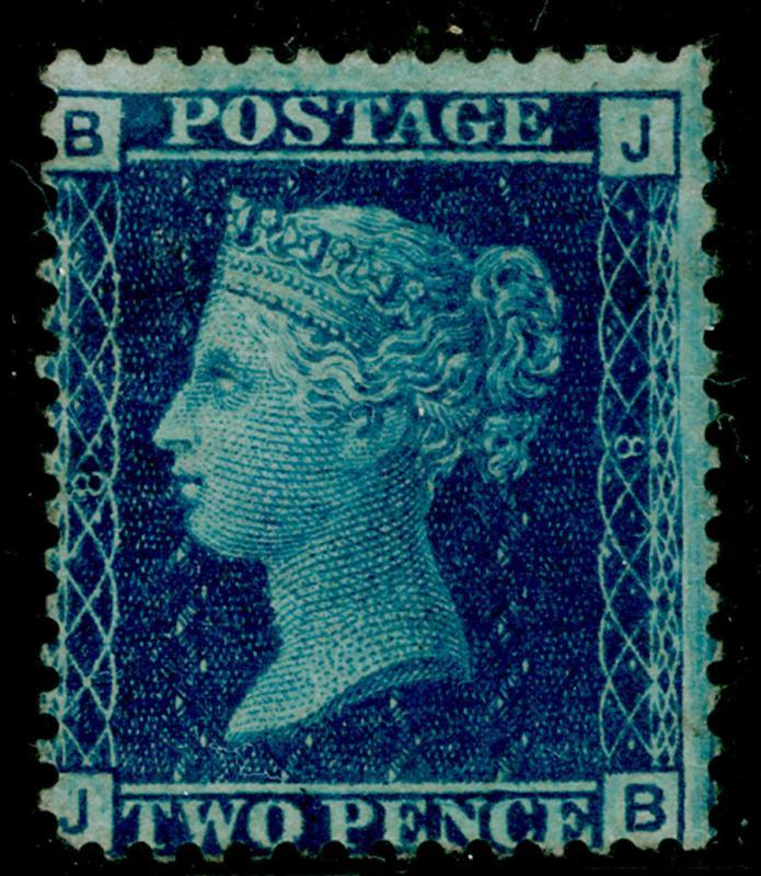 SG45, 2d blue plate 8, M MINT. Cat £1800. JB