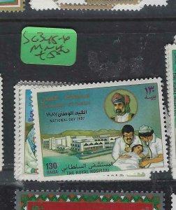OMAN  (PP2704B)   1987  NATIONAL DAY    SG 345-6   MNH