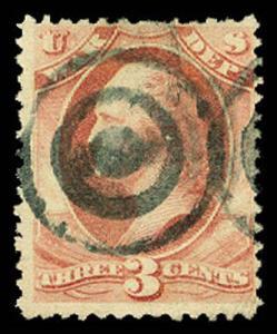 U.S. OFFICIALS O116  Used (ID # 60295)