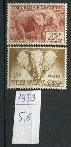 265639 Guinea 1959 year MNH stamps elephants