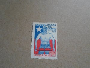 STAMP OF CHILE MINT LH SC.# 423