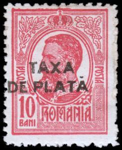 Romania Scott J51 (1918) Mint H F-VF B