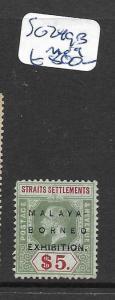 MALAYA  STRAITS SETTLEMENTS (P0801B) MBE  $5.00 SG 249B RARE  MOG