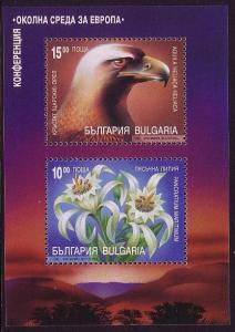 Bulgaria Eagle Bird Flowers European Nature Conservation Year MS SG#MS4007
