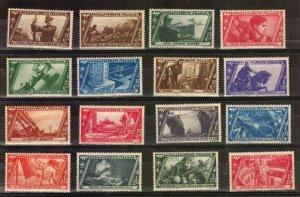 1932 Italy Sas #325-340 * Cat Value $160 Allegory military sport medicine soccer