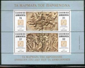 GREECE 1492 MNH EQUESTRIAN, ATHENIAN ELDERS SOUVENIR SHEET