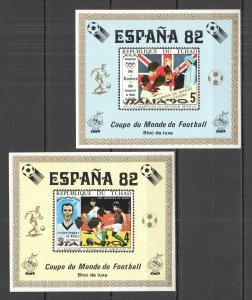 G0827 IMPERF CHAD FOOTBALL WORLD CUP 1982 !!! GOLD OVERPRINT ITALY 90 & LUX MNH