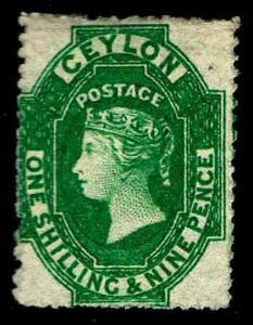 1857 Ceylon #35 QV Wmk 6 - Unused PG - 1964 BPA Certified - CV$825.00 (ESP#3567)