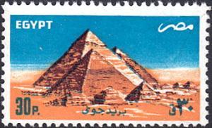 Egypt # C189 used ~ 30p Giza Pyramids