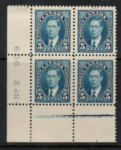 Canada #235 Very Fine Mint Plate #2 Block - Hinged In Selvage Stamps NH