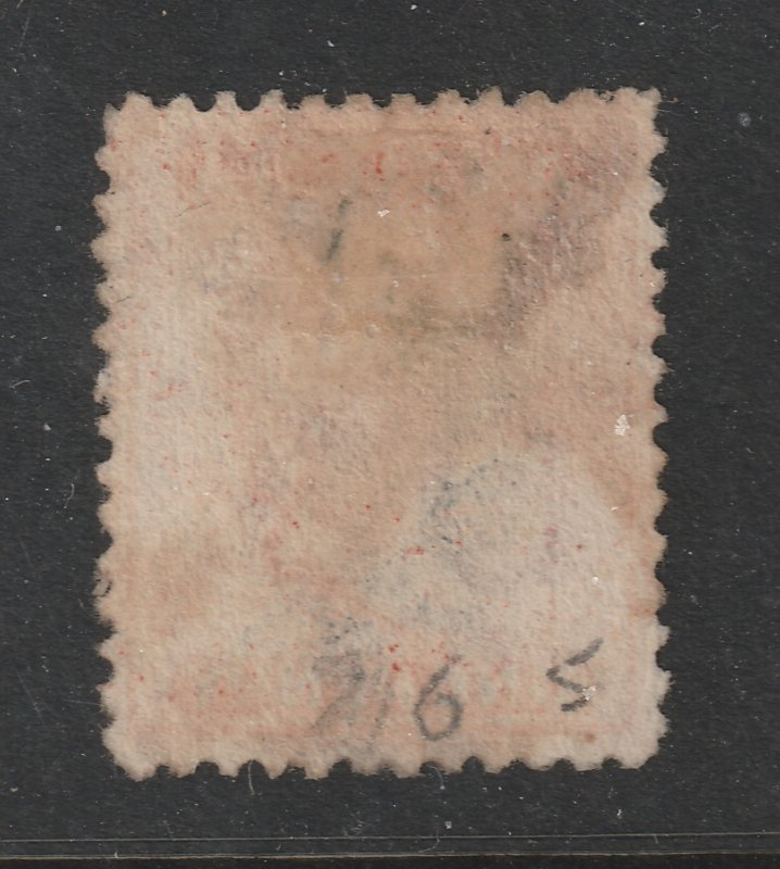 Antigua a used 1d QV perf 12.5 crown CC inverted watermark