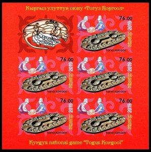 2019 Kyrgyzstan 968KLb National Game Toguz Korgool (edition 200)