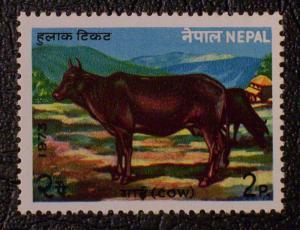Nepal Scott #276 mnh