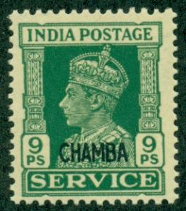 India Chamba #O58  Mint VF NH  Scott $8.75