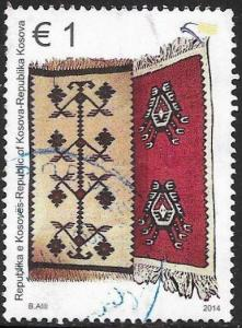 U.N. Kosovo 260d Used - Handicrafts - Woven Items