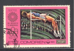 Comoro Islands Sc # 186 used (DT)
