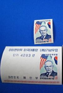 KOREA  -  SCOTT # 305, 305a  -  MNH