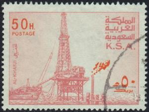 Saudi Arabia - 1976 - Scott #740 - used - Oil Rig