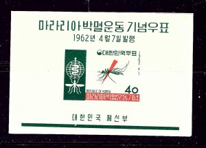 South Korea 350a MNH 1962 Anti-Malaria Campaign S/S