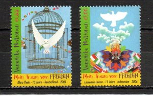 United Nations - Vienna  385-386 MNH