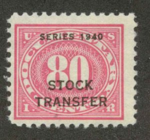 RD53 Mint F-VF NH Stock Transfer